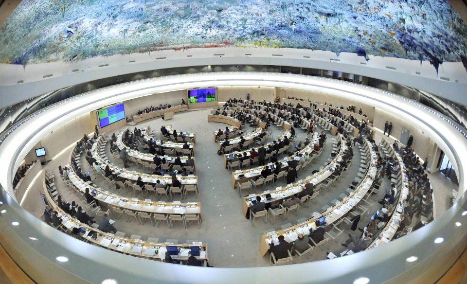 Consejo de Derechos Humanos de la ONU